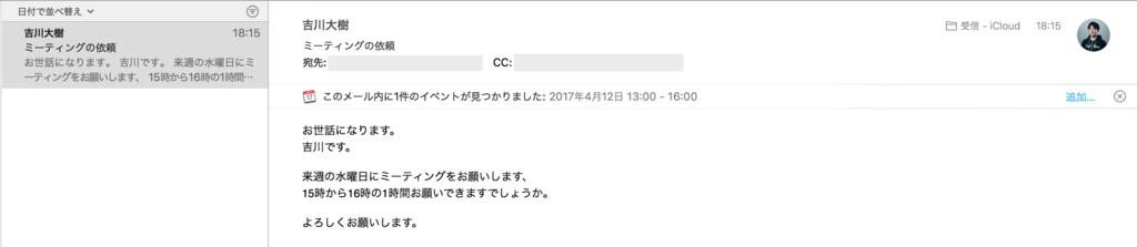 f:id:tyoshikawa1106:20170402181855p:plain