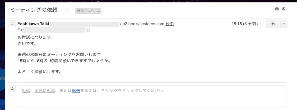 f:id:tyoshikawa1106:20170402182235p:plain