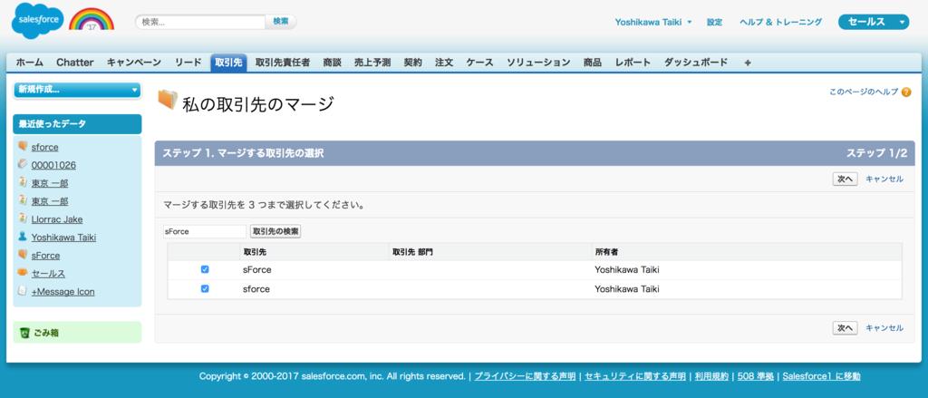 f:id:tyoshikawa1106:20170413004151p:plain