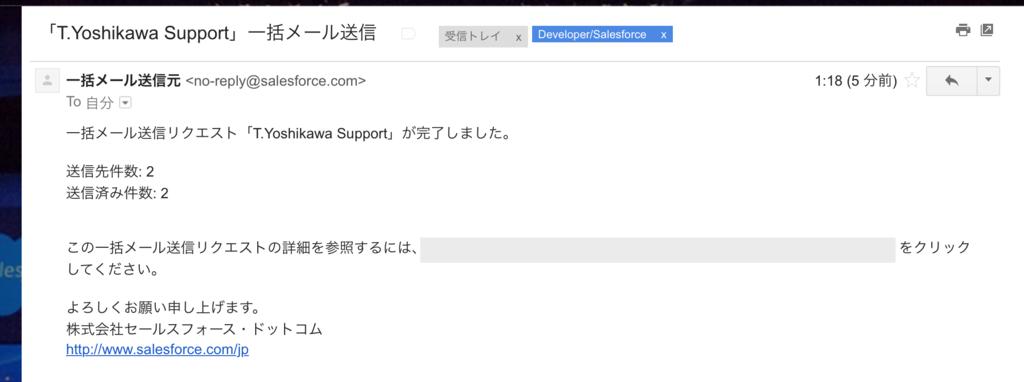 f:id:tyoshikawa1106:20170413012543p:plain