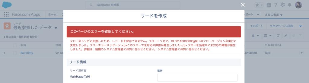 f:id:tyoshikawa1106:20170522000726p:plain