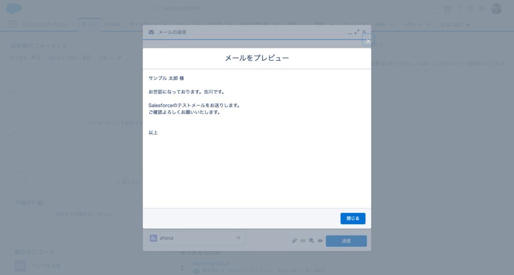 f:id:tyoshikawa1106:20170604164802p:plain
