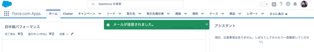 f:id:tyoshikawa1106:20170604165122p:plain