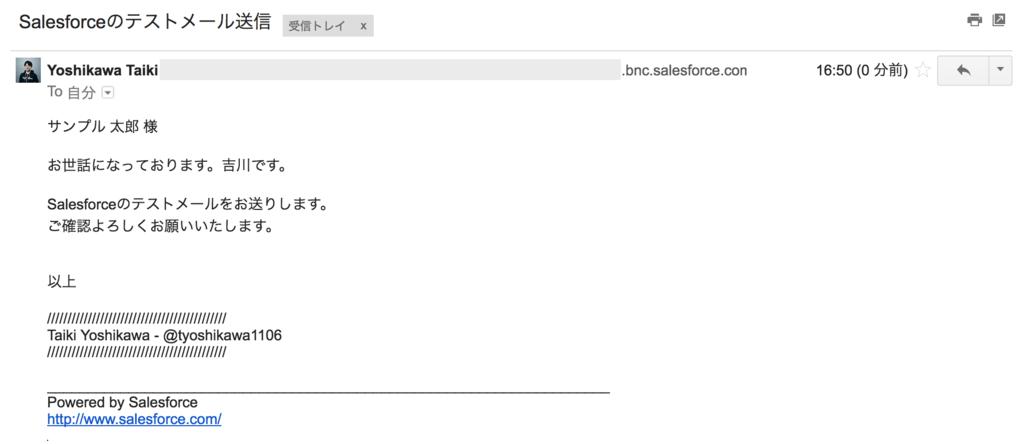 f:id:tyoshikawa1106:20170604165426p:plain