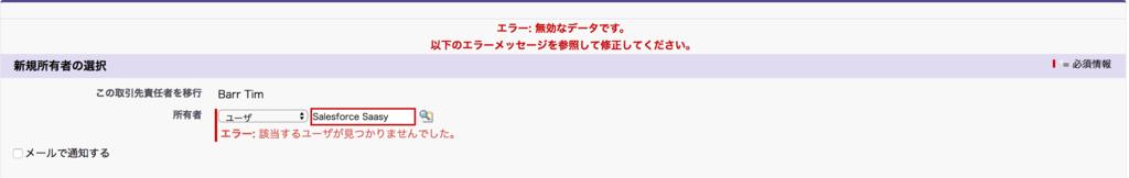 f:id:tyoshikawa1106:20170604171744p:plain