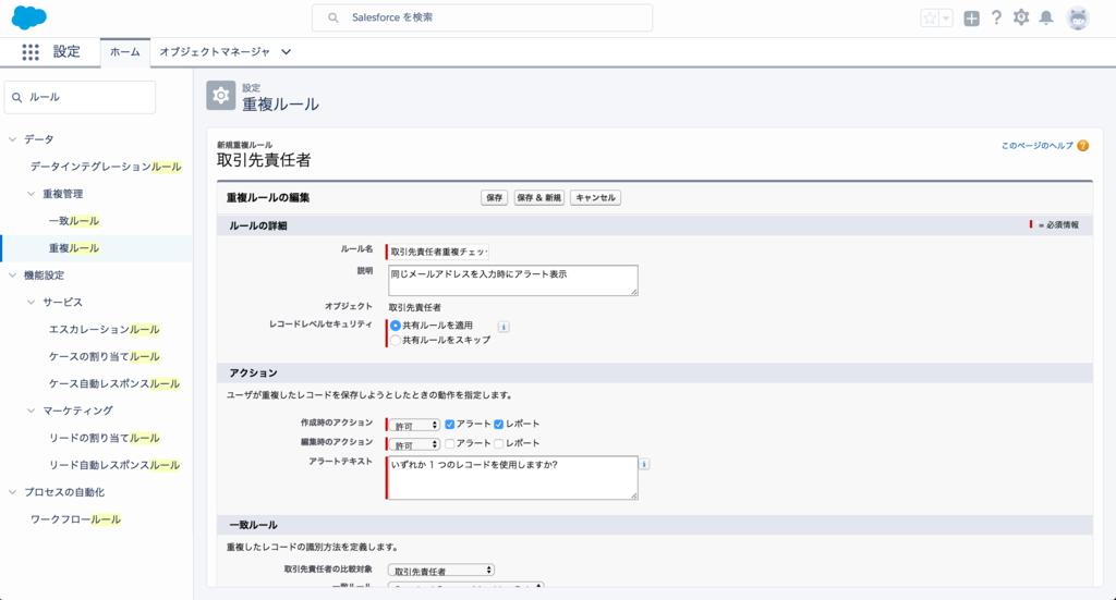 f:id:tyoshikawa1106:20170617141513p:plain