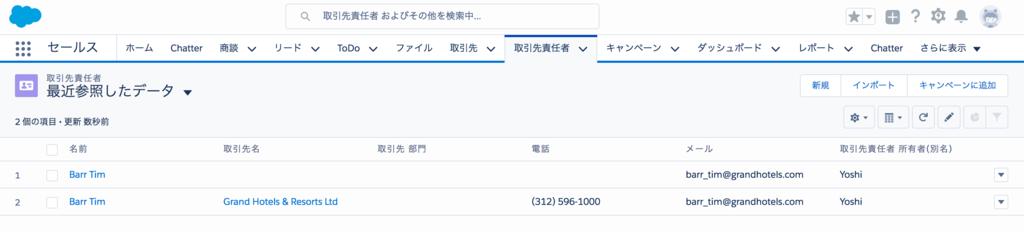 f:id:tyoshikawa1106:20170617142221p:plain
