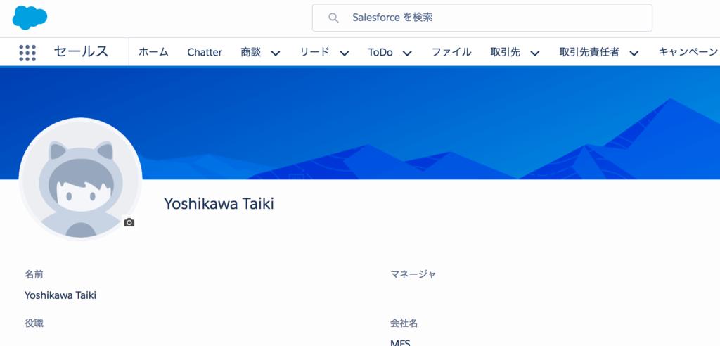 f:id:tyoshikawa1106:20170617152616p:plain