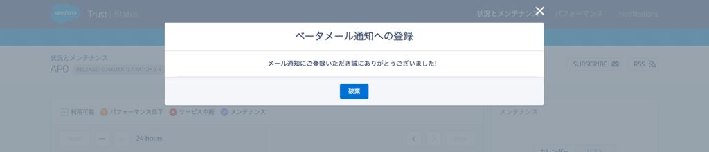 f:id:tyoshikawa1106:20170617202912p:plain