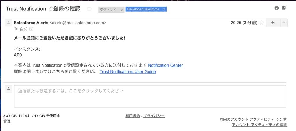f:id:tyoshikawa1106:20170617202952p:plain