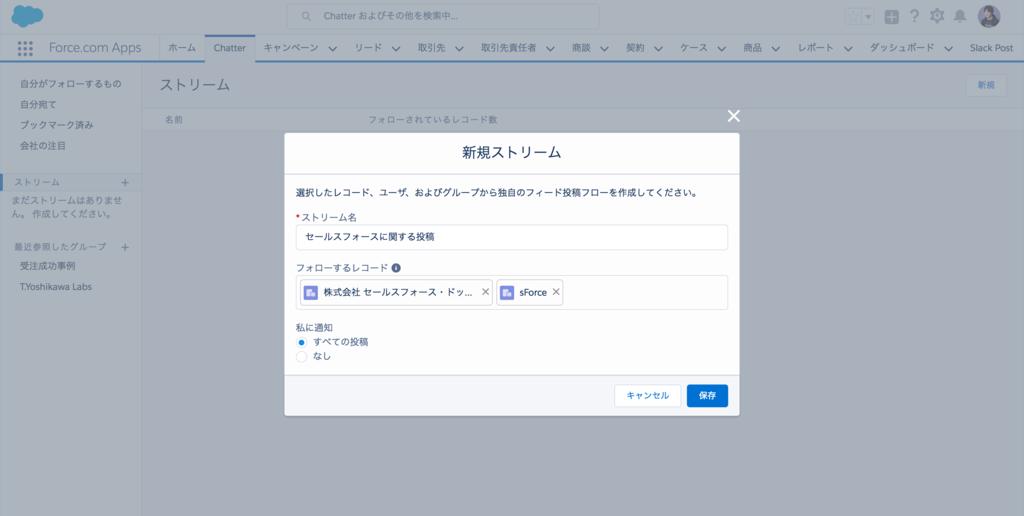 f:id:tyoshikawa1106:20170618115707p:plain