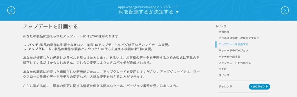 f:id:tyoshikawa1106:20170621004515p:plain