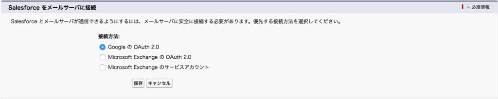 f:id:tyoshikawa1106:20170623035335p:plain