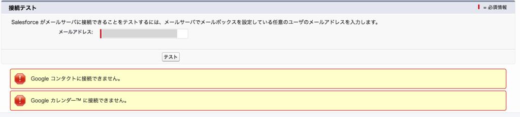 f:id:tyoshikawa1106:20170623042027p:plain