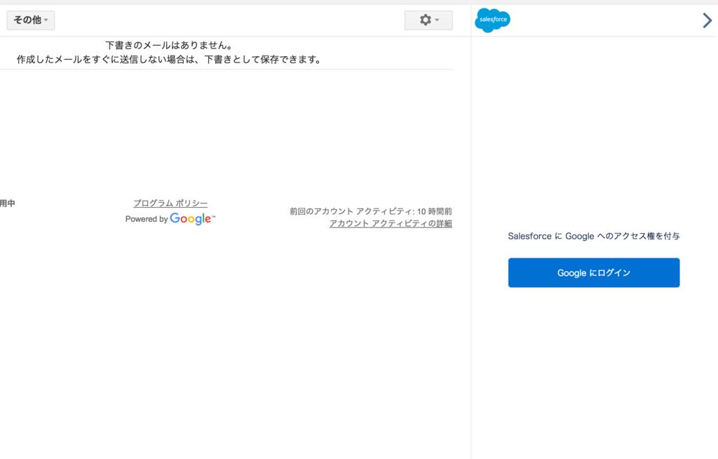 f:id:tyoshikawa1106:20170623045837p:plain