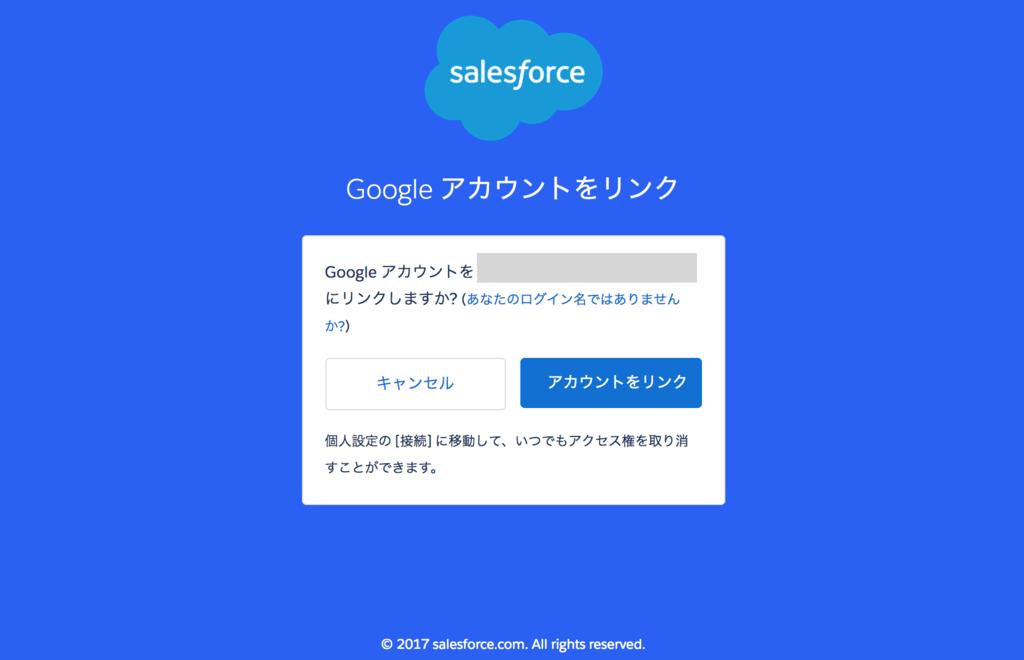 f:id:tyoshikawa1106:20170623050357p:plain:w300