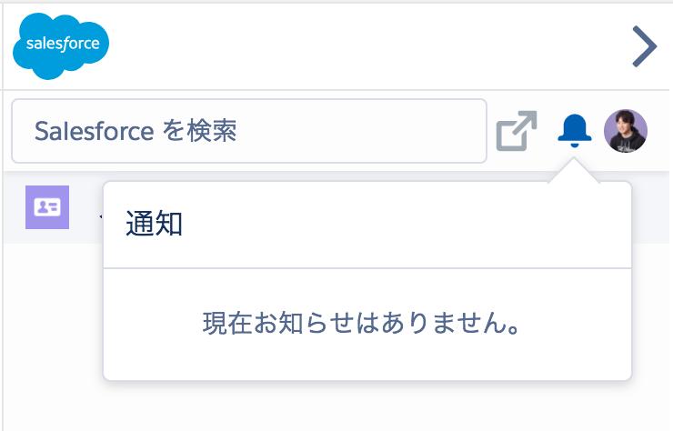 f:id:tyoshikawa1106:20170623051107p:plain:w150