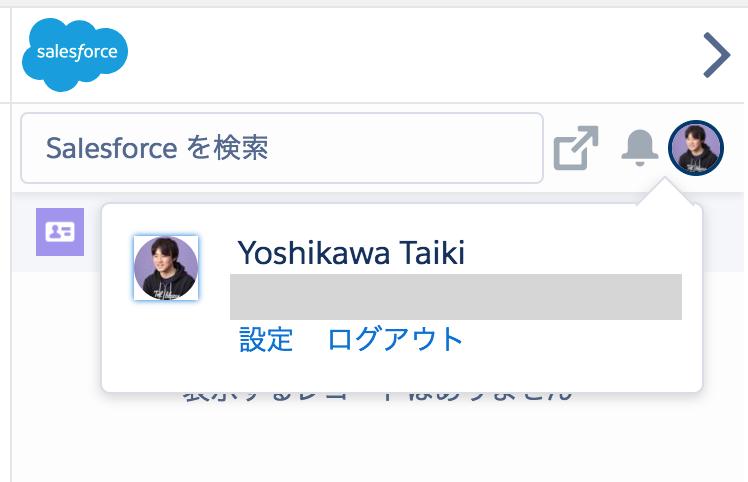 f:id:tyoshikawa1106:20170623051126p:plain:w150
