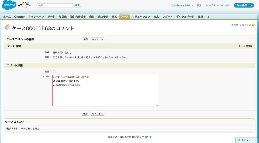 f:id:tyoshikawa1106:20170702004630p:plain