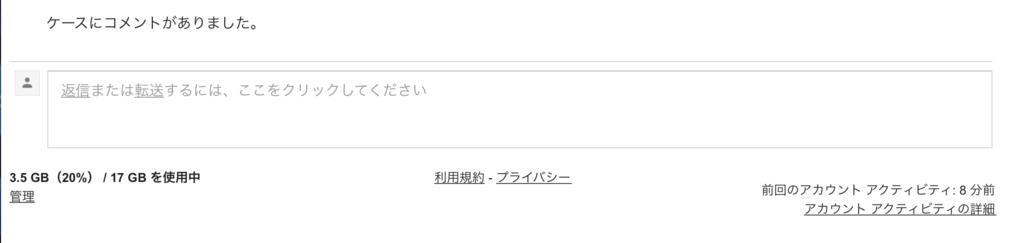 f:id:tyoshikawa1106:20170702012012p:plain