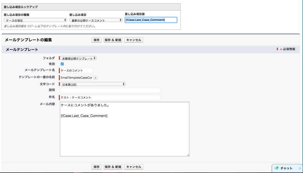 f:id:tyoshikawa1106:20170702012535p:plain