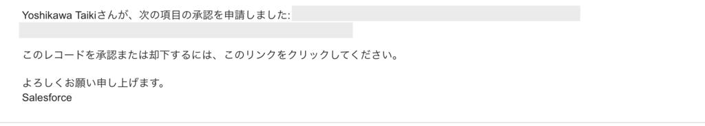 f:id:tyoshikawa1106:20170712082247p:plain