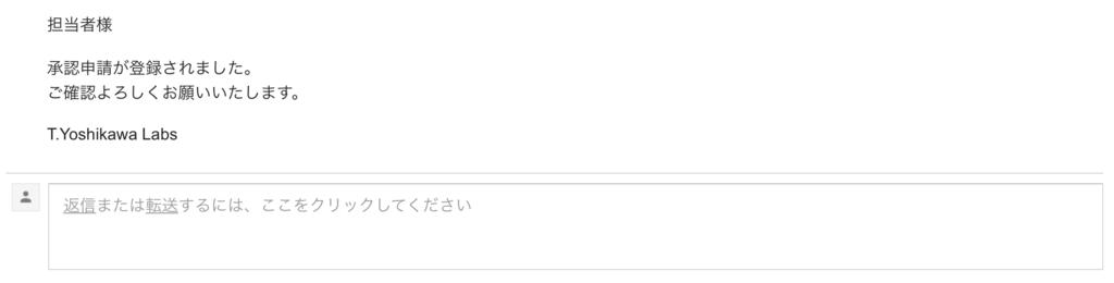 f:id:tyoshikawa1106:20170712082742p:plain