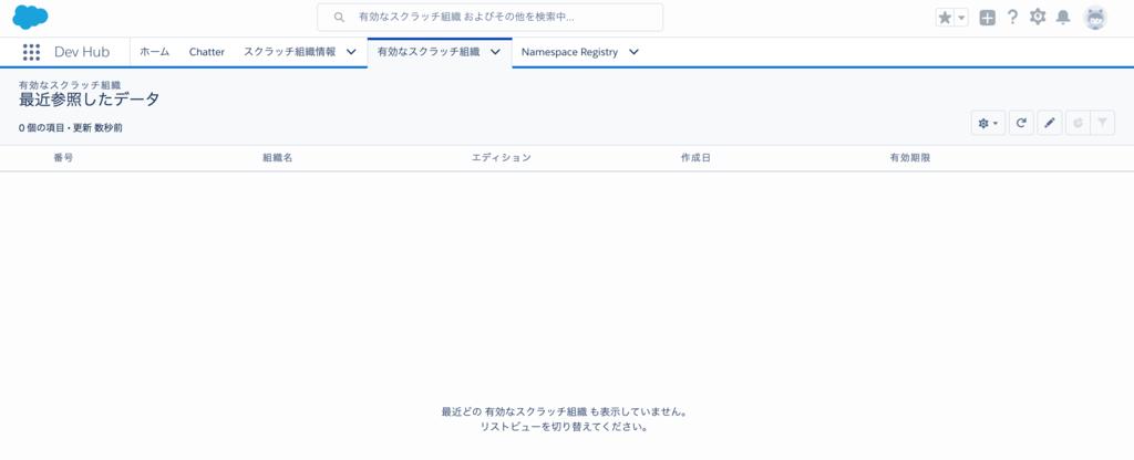 f:id:tyoshikawa1106:20170723200129p:plain