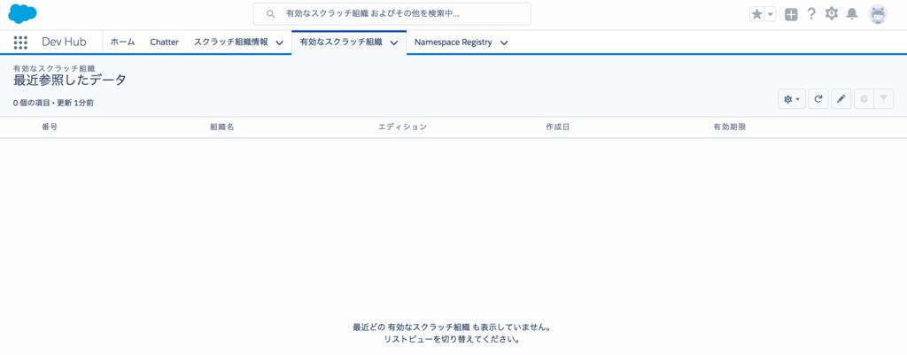 f:id:tyoshikawa1106:20170723200536p:plain