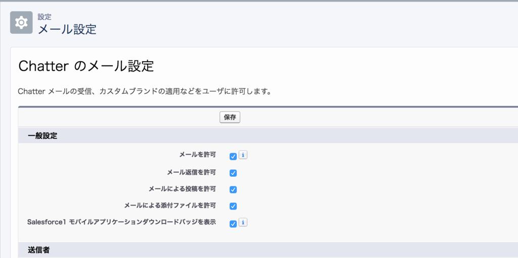 f:id:tyoshikawa1106:20170726124214p:plain