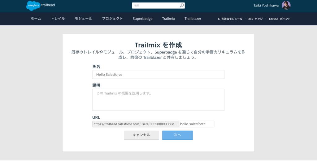 f:id:tyoshikawa1106:20170805113159p:plain