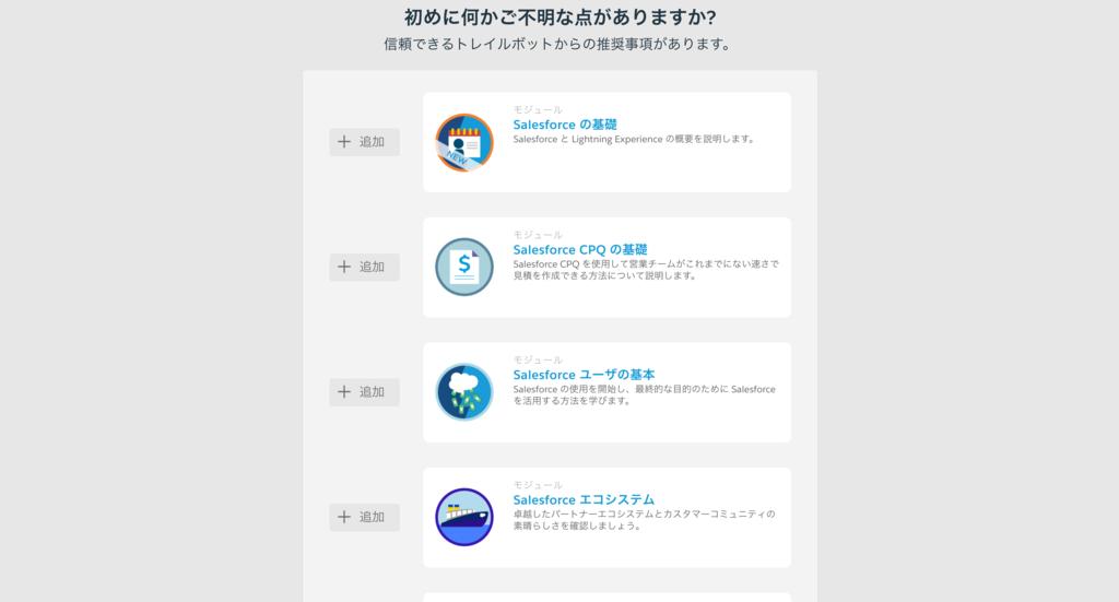 f:id:tyoshikawa1106:20170805113421p:plain