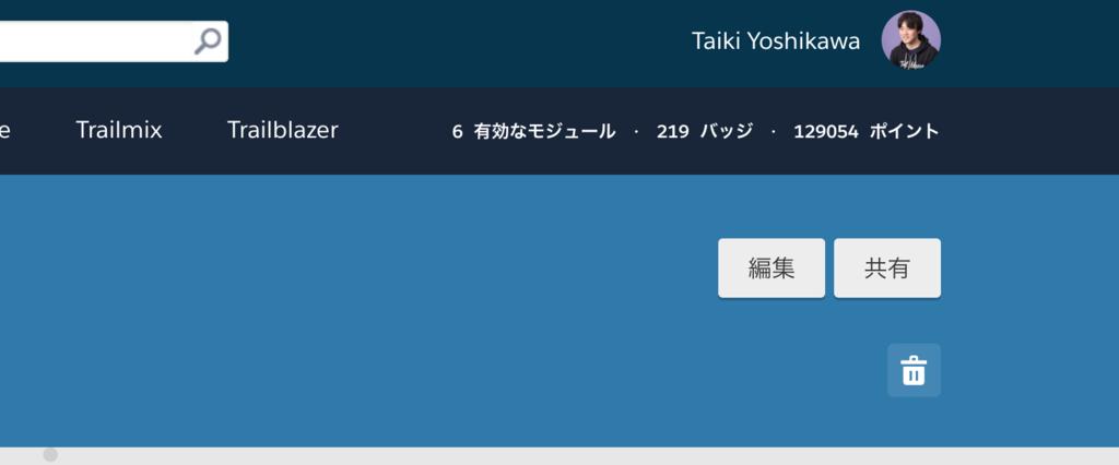 f:id:tyoshikawa1106:20170805115042p:plain