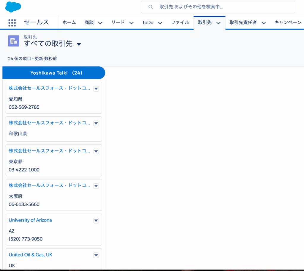 f:id:tyoshikawa1106:20170805211745p:plain:w400
