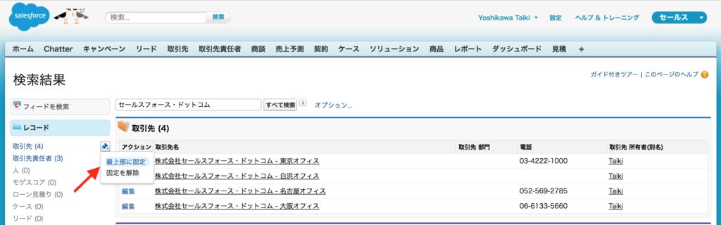f:id:tyoshikawa1106:20170809084840p:plain
