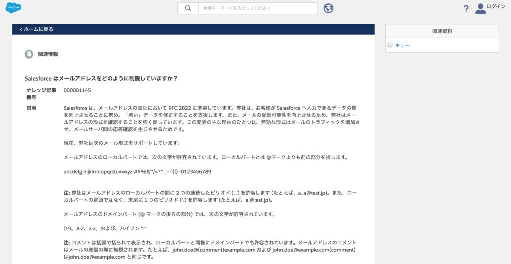 f:id:tyoshikawa1106:20170809085727p:plain