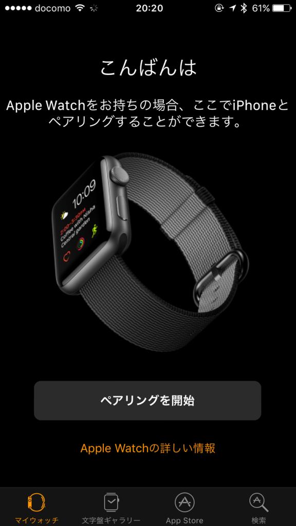 f:id:tyoshikawa1106:20170812192317p:plain:w250