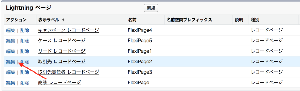 f:id:tyoshikawa1106:20170815051826p:plain:w300