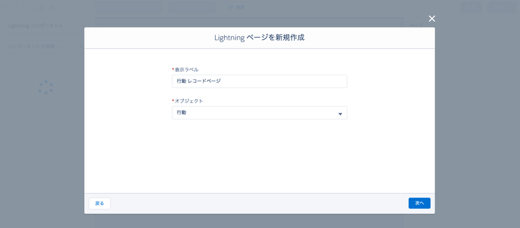 f:id:tyoshikawa1106:20170815054544p:plain