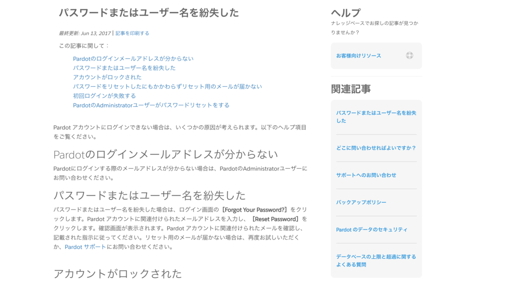 f:id:tyoshikawa1106:20170815220024p:plain
