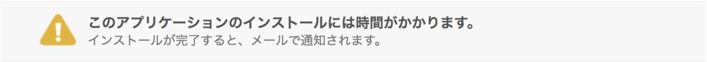 f:id:tyoshikawa1106:20170818105133p:plain