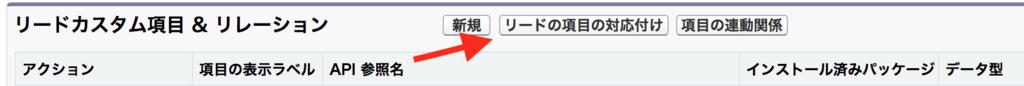 f:id:tyoshikawa1106:20170818115813p:plain