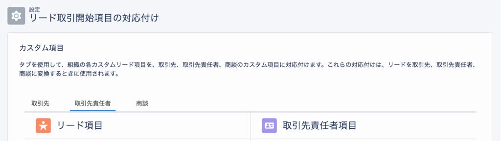 f:id:tyoshikawa1106:20170818115826p:plain
