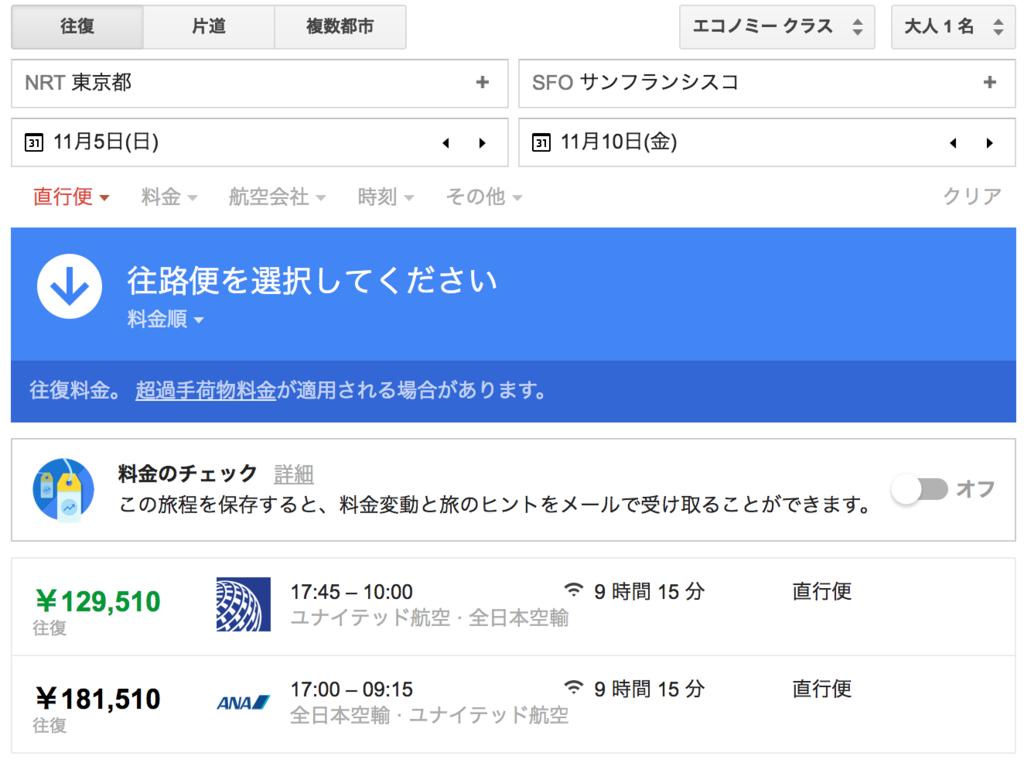 f:id:tyoshikawa1106:20170819125846p:plain:w300