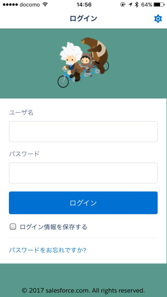 f:id:tyoshikawa1106:20170820145741p:plain:w200