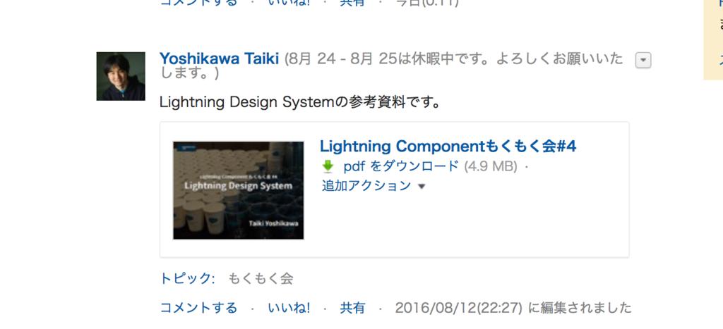f:id:tyoshikawa1106:20170824001502p:plain