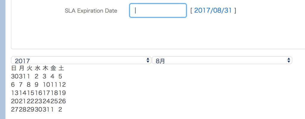 f:id:tyoshikawa1106:20170831192525p:plain:w300