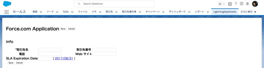 f:id:tyoshikawa1106:20170831192649p:plain