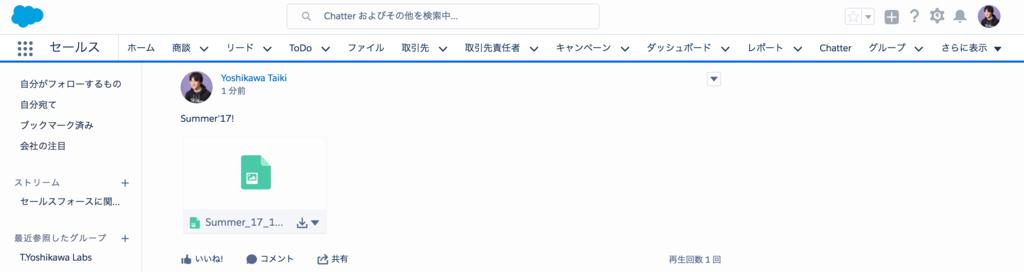 f:id:tyoshikawa1106:20170910184212p:plain