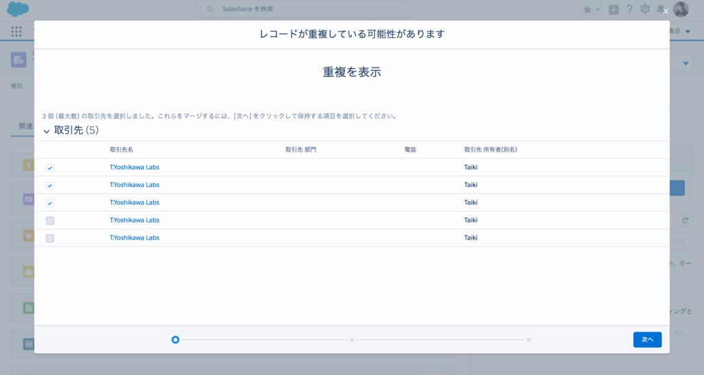 f:id:tyoshikawa1106:20170910185850p:plain